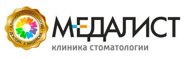 Клиника А. Машукова Медалист